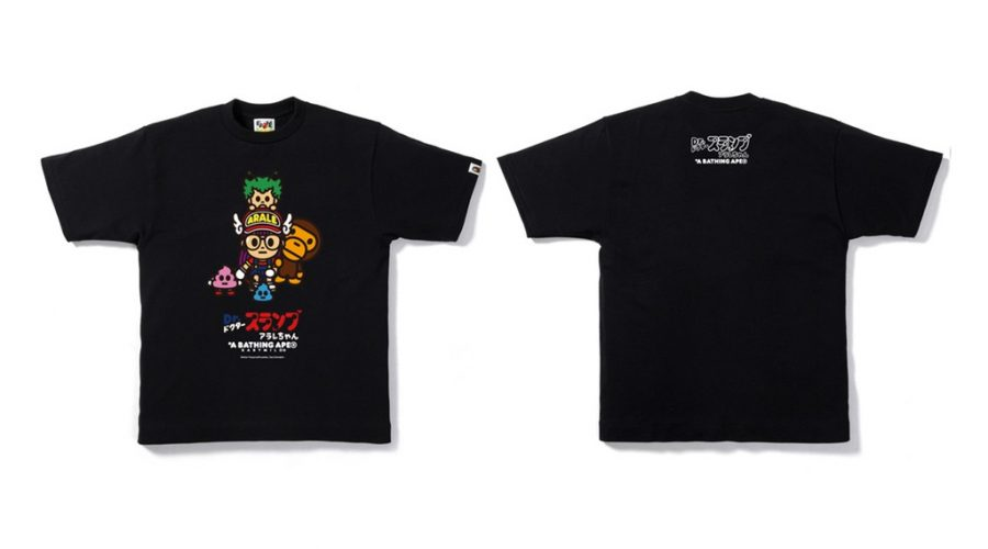 http_hypebeast.com_image_2017_06_bape-dr-slump-arale-2017-collection-03