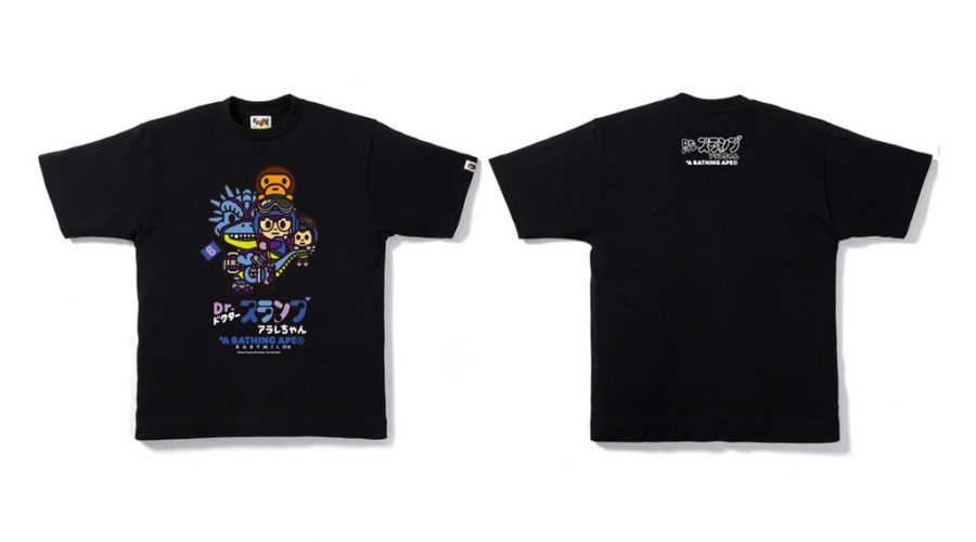 http_hypebeast.com_image_2017_06_bape-dr-slump-arale-2017-collection-04