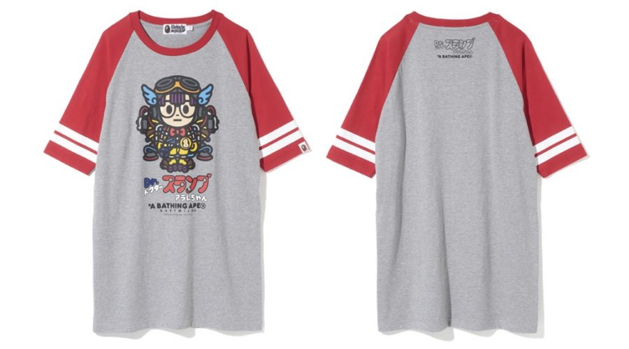 http_hypebeast.com_image_2017_06_bape-dr-slump-arale-2017-collection-05