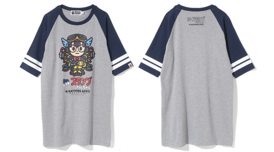 http_hypebeast.com_image_2017_06_bape-dr-slump-arale-2017-collection-06